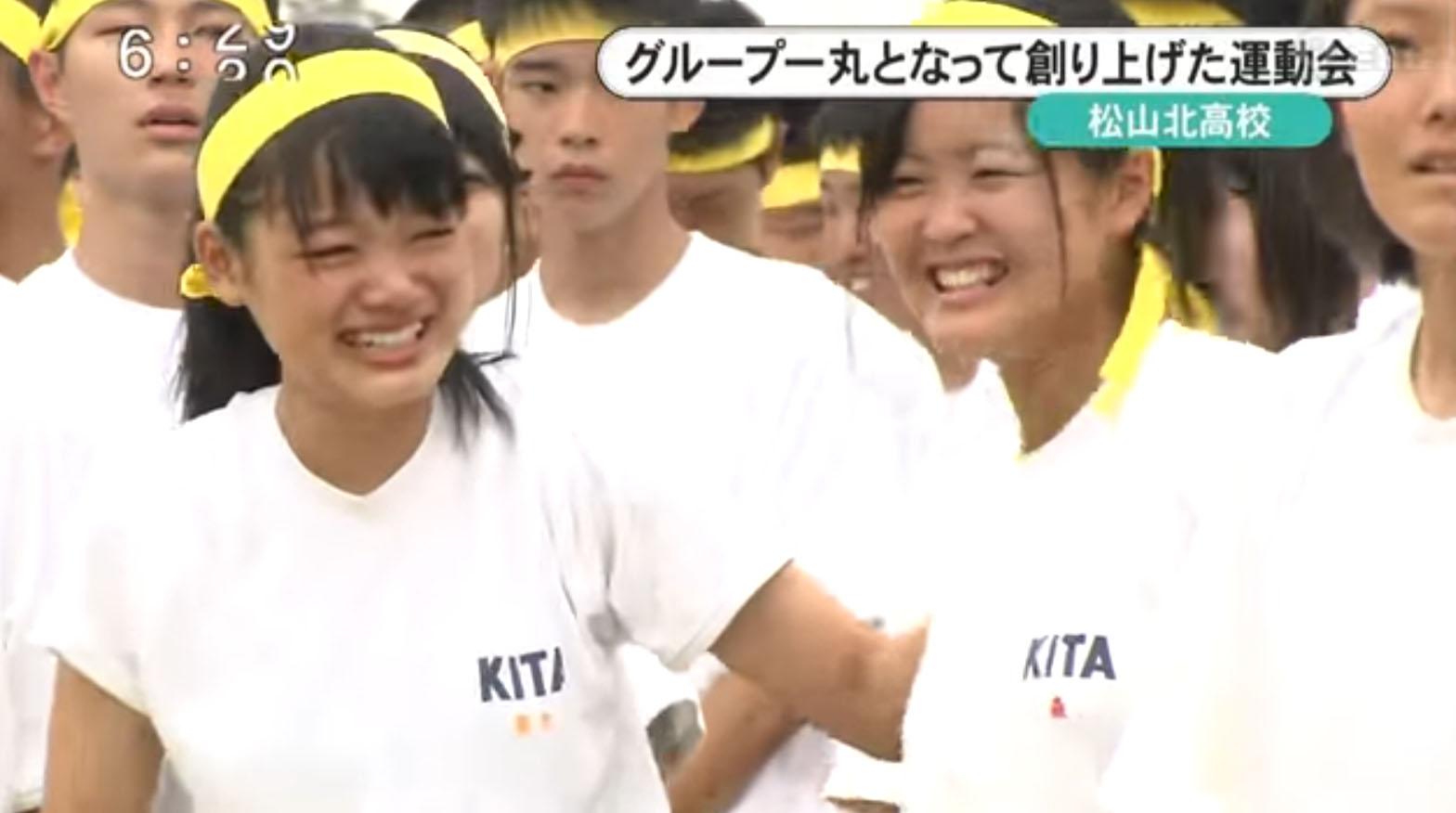 北高の体育祭2015 | 松山北高同...